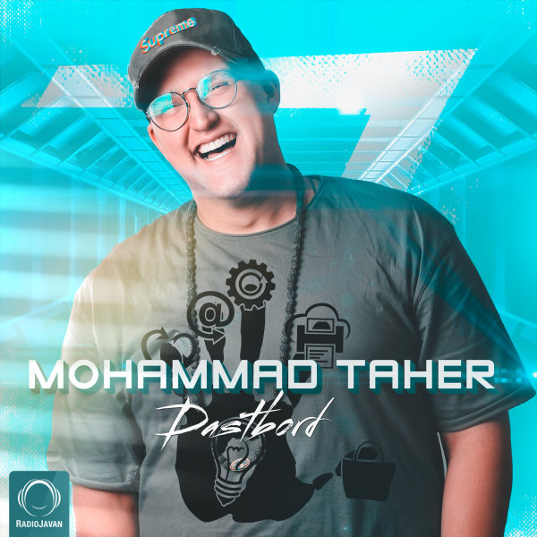 Mohammad Taher - 'Dastbord'