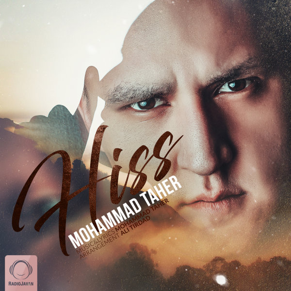 Mohammad Taher - Hiss