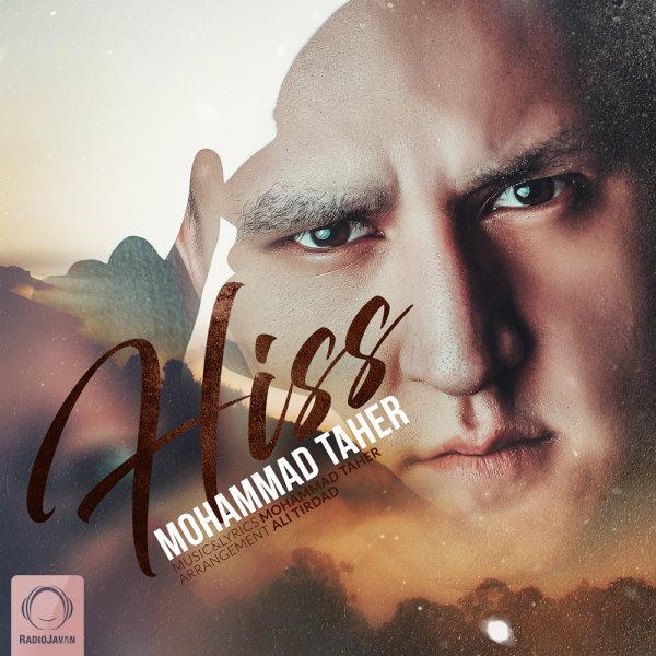 Mohammad Taher - 'Hiss'