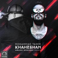 Mohammad Taher - 'Khaheshan (Arash Mohseni Remix)'