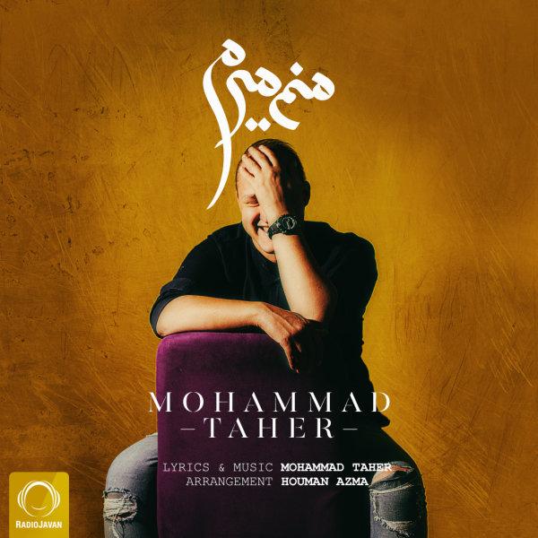Mohammad Taher - 'Manam Miram'