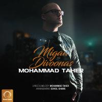 Mohammad Taher - 'Migan Divoonas'