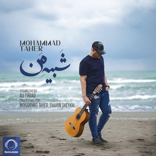 Mohammad Taher - 'Shabihe Man'