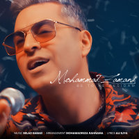Mohammad Zamani - 'Be To Ke Residam'