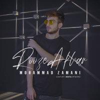 Mohammad Zamani - 'Rooze Akhar'