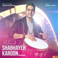Mohammad Zamani - 'Shabhaye Karoon'
