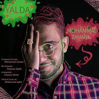 Mohammad Zamani - 'Yalda'