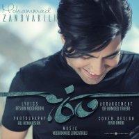 Zandyar - 'Fokahi'