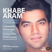 Zandyar - 'Khabe Aram'