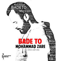 Mohammad Zare - 'Bade To'