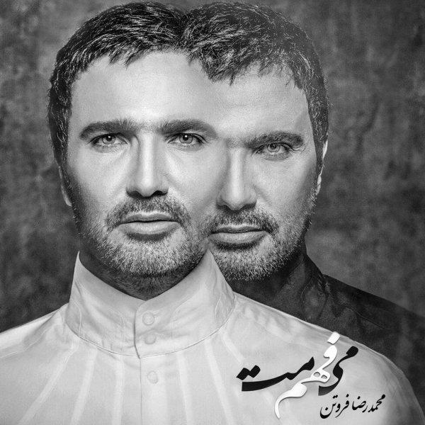 Mohammadreza Foroutan - 'Kash Nadide Bodamet Ama'