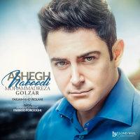 Mohammadreza Golzar - 'Ashegh Naboodi'