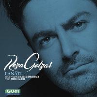 Mohammadreza Golzar - 'Lanati'