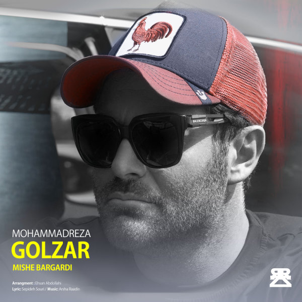 Mohammadreza Golzar - 'Mishe Bargardi'