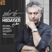 Mohammadreza Hedayati - 'Atre To'
