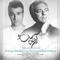 Mohammadreza Hedayati & Pejman Jamshidi - 'Akharin Setareh'