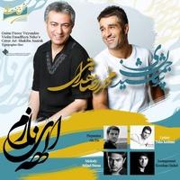 Mohammadreza Hedayati & Pejman Jamshidi - 'Elaheye Nazam'