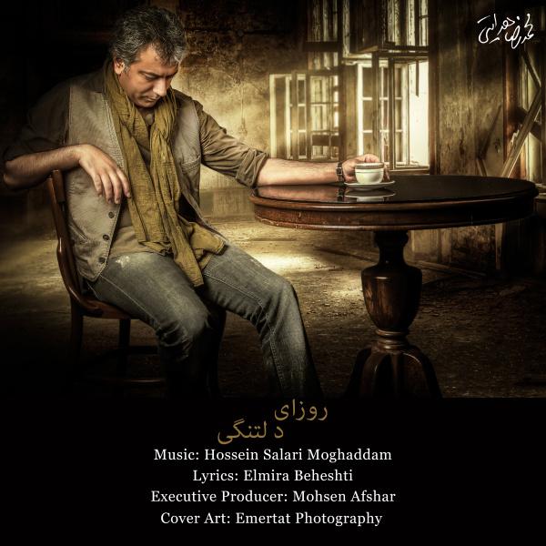 Mohammadreza Hedayati - Roozaye Deltangi Song