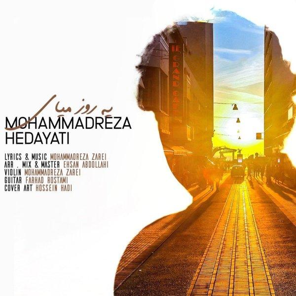 Mohammadreza Hedayati - Ye Rooz Miay Song'