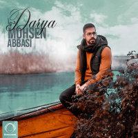 Mohsen Abbasi - 'Darya'