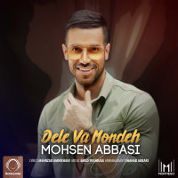 Mohsen Abbasi - 'Dele Va Mondeh'