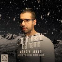 Mohsen Abbasi - 'Fargh Dasht Ba Hame'