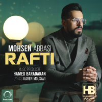 Mohsen Abbasi - 'Rafti'