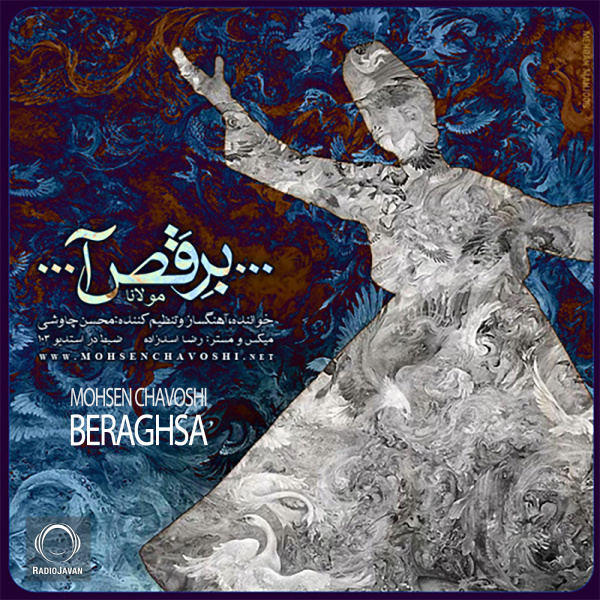 Mohsen Chavoshi - Beraghsa