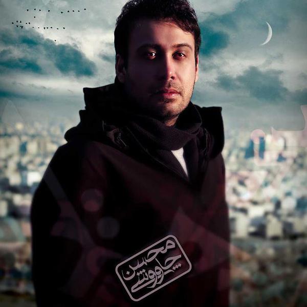 Mohsen Chavoshi - Ghorazeh Chin