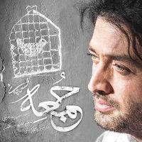 Mohsen Chavoshi - 'Jomeh (Shahrzad)'