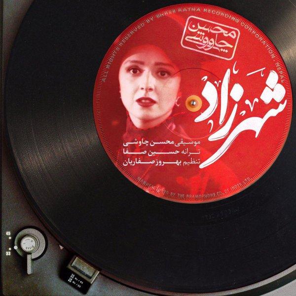 Mohsen Chavoshi - Shahrzad