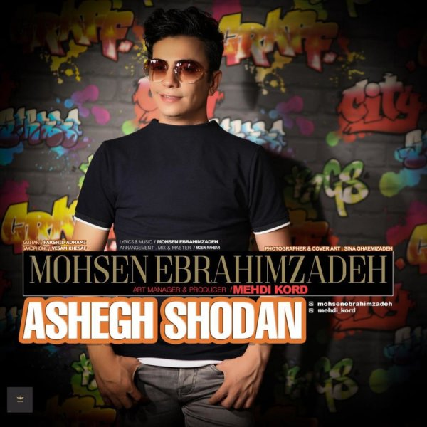 Mohsen Ebrahimzadeh - 'Ashegh Shodan'