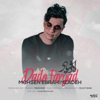 Mohsen Ebrahimzadeh - 'Dado Faryad'