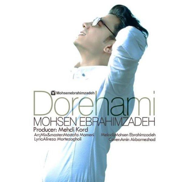 Mohsen Ebrahimzadeh - 'Dorehami'