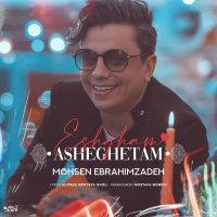 Mohsen Ebrahimzadeh - 'Eshgham Asheghetam'