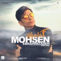 Mohsen Ebrahimzadeh - 'Ghalaf'