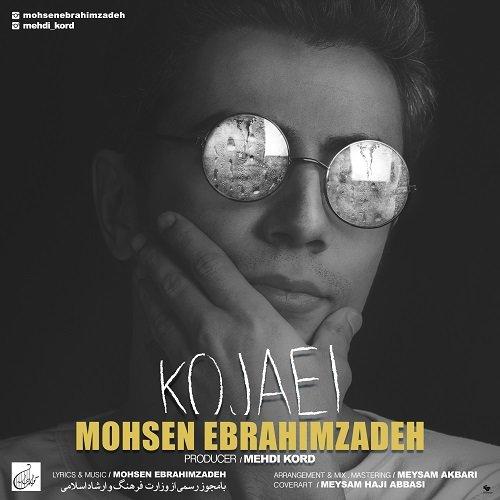 Mohsen Ebrahimzadeh - 'Kojaei'