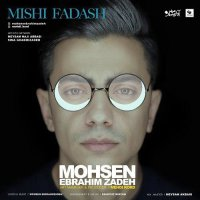 Mohsen Ebrahimzadeh - 'Mishi Fadash'