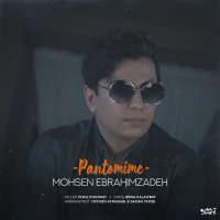 Mohsen Ebrahimzadeh - 'Pantomime'