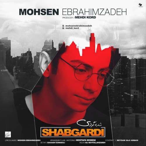 Mohsen Ebrahimzadeh - 'Shabgardi'