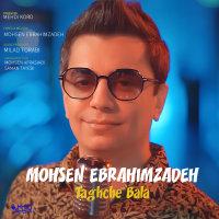 Mohsen Ebrahimzadeh - 'Taghche Bala'