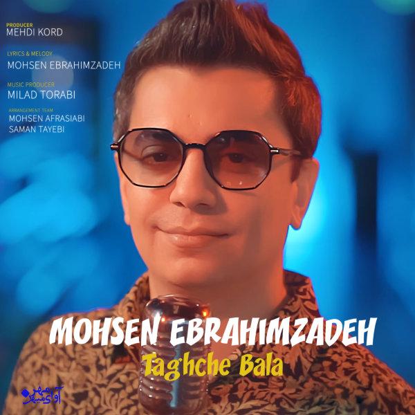 Mohsen Ebrahimzadeh - Taghche Bala Song | محسن ابراهیم زاده طاقچه بالا