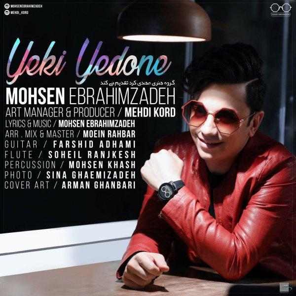 Mohsen Ebrahimzadeh - Yeki Yedone Song | محسن ابراهیم زاده یک یدونه