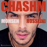 Mohsen Hosseini - 'Chashm'