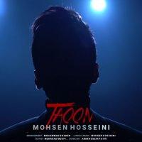 Mohsen Hosseini - 'Taoon'