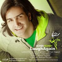Mohsen Yeganeh - 'Bazam Bekhand'