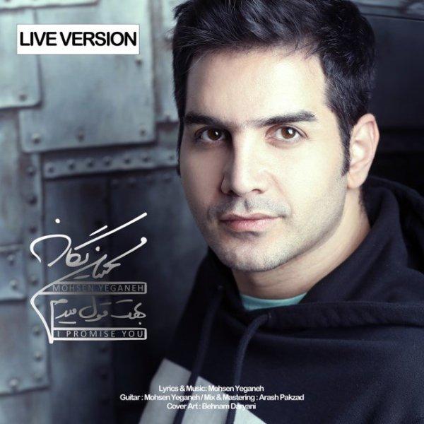 Mohsen Yeganeh - 'Behet Ghol Midam (Live)'