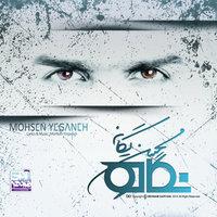 Mohsen Yeganeh - 'Delakam'