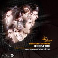 Mohsen Yeganeh - 'Khastam'