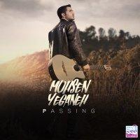 Mohsen Yeganeh - 'Oboor'